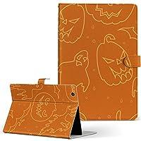 igcase Qua tab 01 au kyocera 京セラ キュア タブ タブレット 手帳型 タブレットケース タブレットカバー カバー レザー ケース 手帳タイプ フリップ ダイアリー 二つ折り 直接貼り付けタイプ 002369 ユニーク ハロウィン かぼちゃ