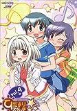 ひだまりスケッチ×☆☆☆ 4(通常版) [DVD]