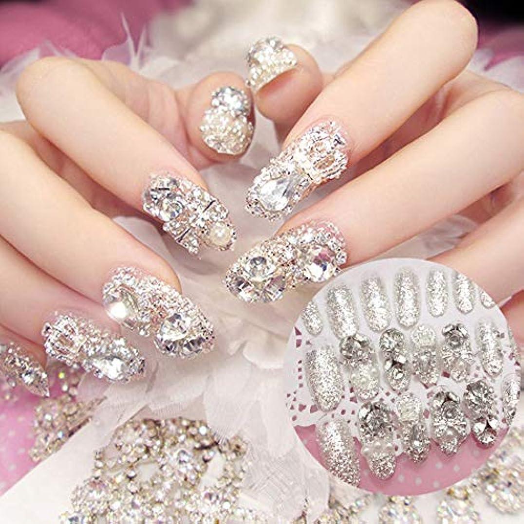 XUTXZKA 24本の輝くラインストーンの結婚式の偽の爪透明グリッタースクエアフルショートフェイクネイル花嫁