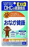 Best 健康犬食品 - ディーエイチシー (DHC) 愛犬用おなか健康60粒 Review