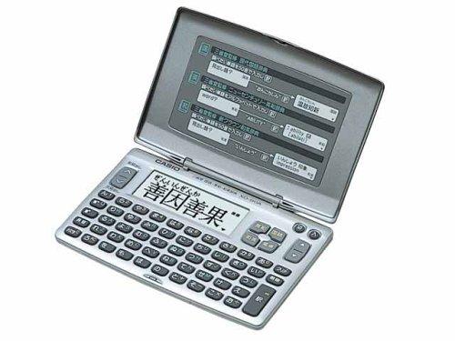 カシオ 電子辞書エクスワード XD-80AN