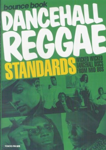 bounce book-DANCEHALL REGGAE STANDARDSの詳細を見る