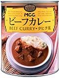 エム・シーシー食品 ビーフカレー タヒチ風 840g