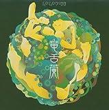 竜舌蘭 画像