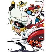 タイムボカンシリーズ「ヤッターマン」DVD-BOX 1