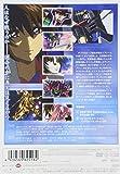 機動戦士ガンダムSEED DESTINY スペシャルエディション完結編  自由の代償 [DVD]