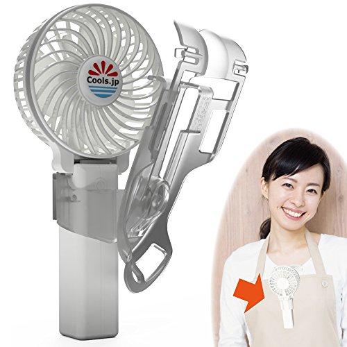 えりかけ扇風機 BodyFan(服の中へ送風可能)クールビズ/ベビーカー兼用 充電池式 携帯扇風機 (3インチファン, 白)