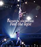 ayumi hamasaki PREMIUM SHOWCASE ~Feel the love~ (Blu-ray Disc)