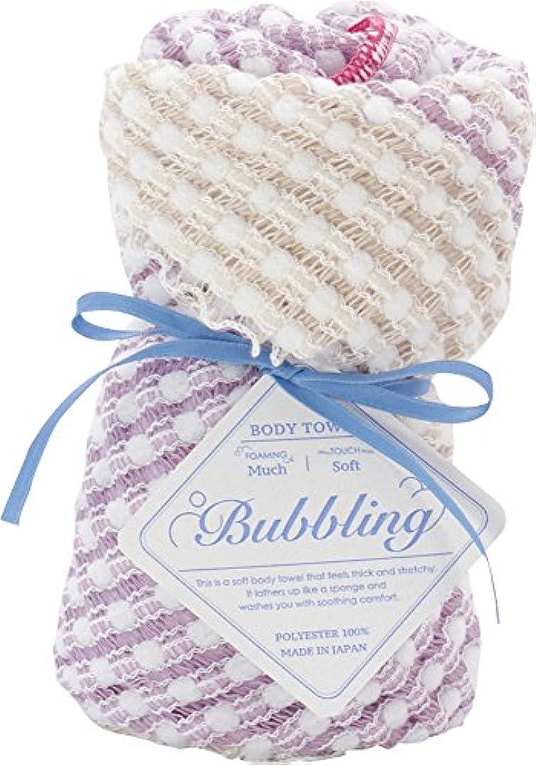 添付受粉する合併現代百貨 Bubbling ボディ タオル パープル 日本製 A292PU 086496
