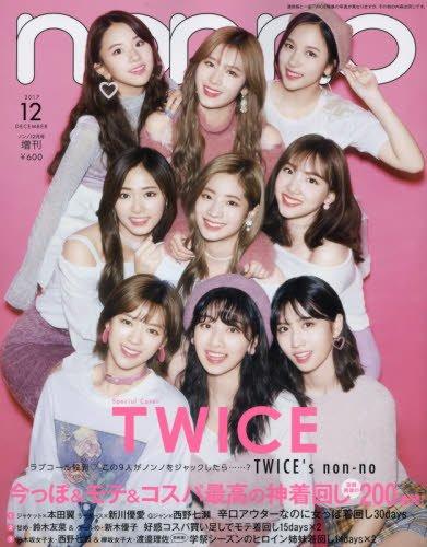 TWICEメンバーの2017年人気ランキングは韓国と日本じゃ違う!?気になる日本人メンバーの順位も!の画像