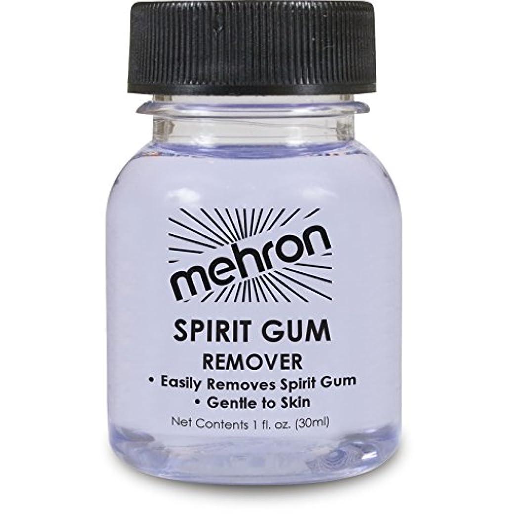 高く変装引き潮mehron Spirit Gum Remover (並行輸入品)