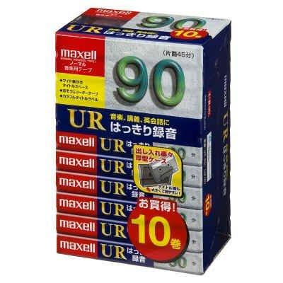 マクセル UR-90L 10P(N)