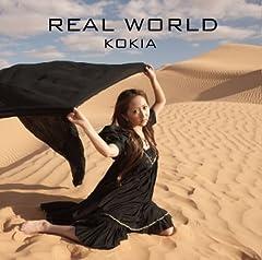 KOKIA「REAL WORLD」のジャケット画像