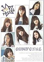 OH MY GIRLオーマイガール写真付【A4ポスター10枚】韓国