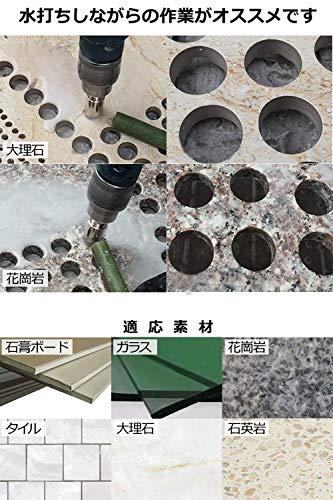 ダイヤモンド コアビット ホールソー 選べる 26 サイズ ガラス タイル ホールソ (12mm(2本セット))