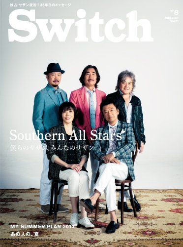 SWITCH Vol.31 No.8 ◆ 完全独占特集 ◆ Southern All Stars 僕らのサザン、みんなのサザンの詳細を見る