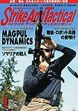 Strike And Tactical (ストライク・アンド・タクティカルマガジン) 2011年 01月号 [雑誌]