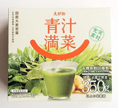 えがおの青汁満菜 31袋入