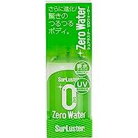 シュアラスター コーティング剤 [親水] ゼロウォーター 150ml SurLuster S-107