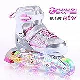 子供用 インラインスケート キッズ ローラースケート ジュニア 女の子 男の子 初心者 向け Inline skate サイズ調整可能 2カラーから選べる ピンク×グレー Mサイズ