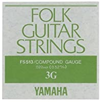 YAMAHA FS513 アコースティックギター用 バラ弦 3弦