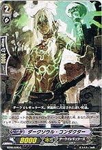 カードファイト!! ヴァンガード 【ダークソウル・コンダクター】【C】 BT05-076-C 《双剣覚醒》
