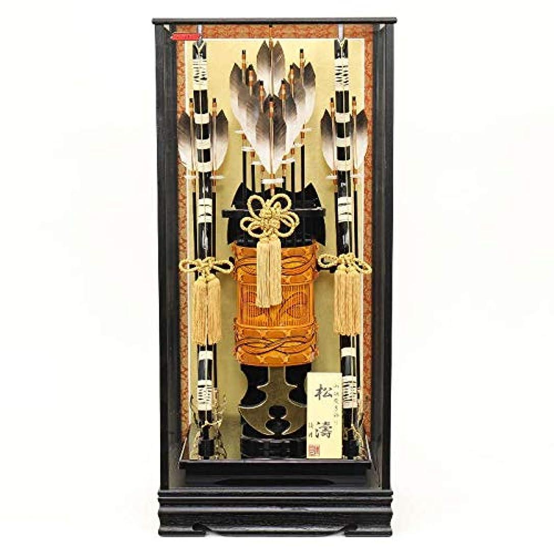 消化フラッシュのように素早くメディック破魔弓 ケース入り 松濤 黒木目 25号 高さ95cm (fz-2-25-930) 正月飾り