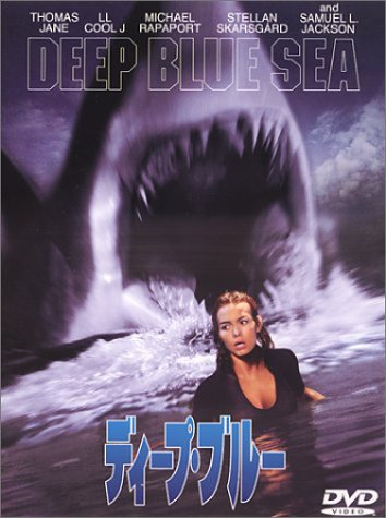 ディープ・ブルー 特別版 [DVD]の詳細を見る