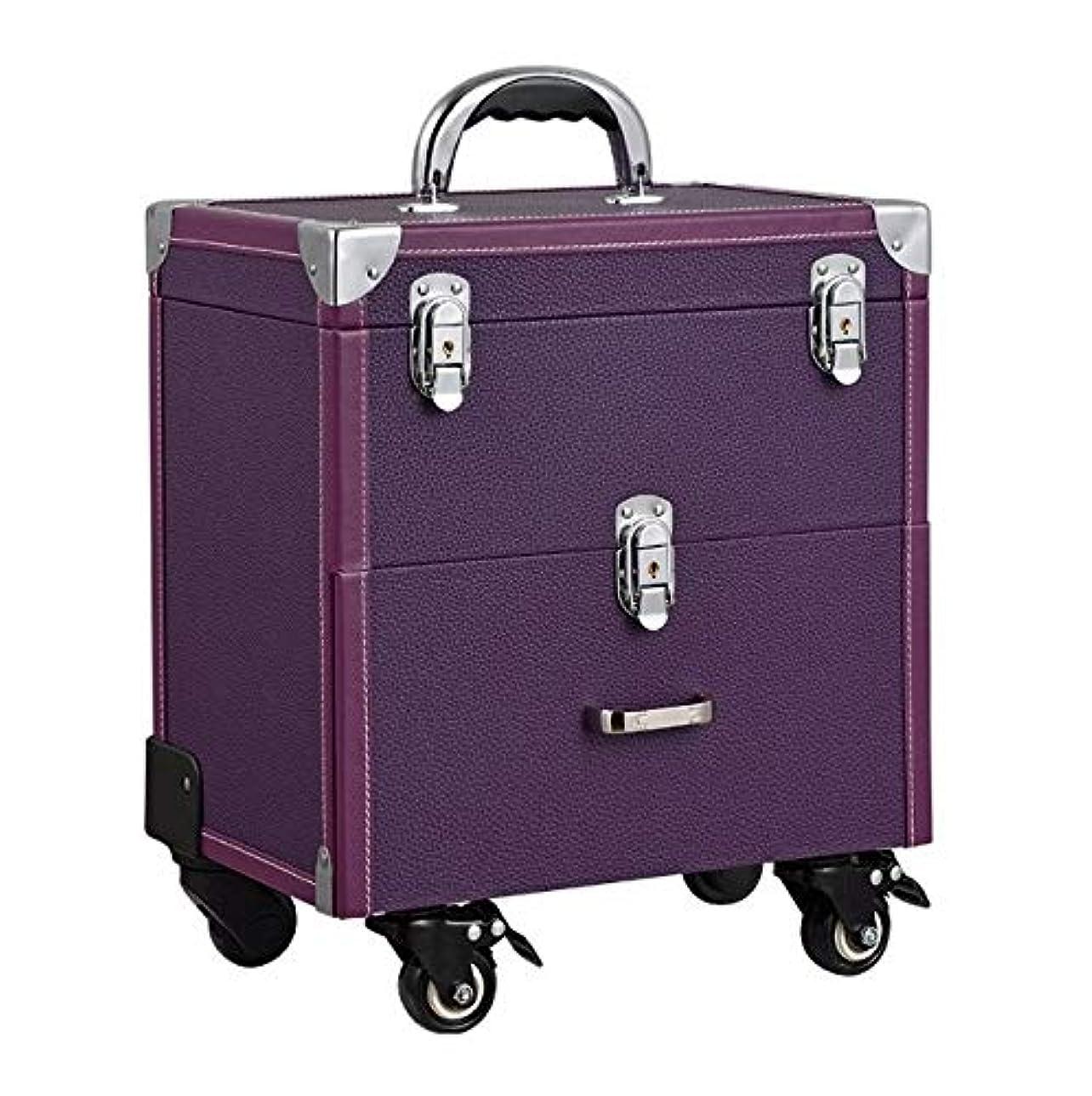 トラフィックチョーク学習者化粧箱、大容量ダブルポール化粧品ケース、ポータブル旅行化粧品袋収納袋、美容化粧ネイルジュエリー収納ボックス (Color : Purple)