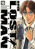 LOST MAN(16) (ビッグコミックス)