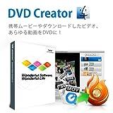 Wondershare DVD Creator(Mac版) Mac DVD作成ソフト DVDコピー  DVDに書き込む|ワンダーシェアー