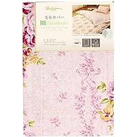 メリーナイト 綿100% ガーゼ 毛布カバー 「ロサ」 シングル ピンク PC15012-16