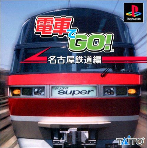 タイトー 電車でGO名古屋鉄道編  Playstation