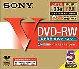 SONY DVD-RW 120分 録画用(6倍速対応/ホワイトプリンタブル)5枚パック 5DMW12HPS6