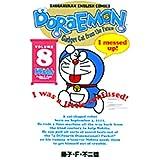 ドラえもん Doraemon ― Gadget cat from the future (Volume 8)
