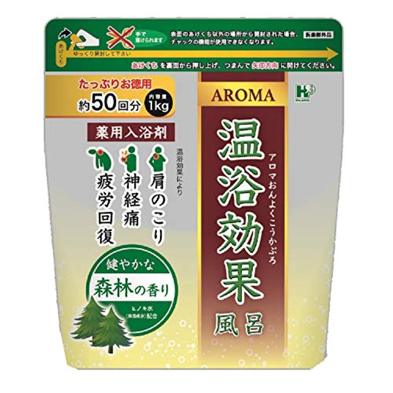 動く不要定規アロマ温浴効果風呂 森林 1kg
