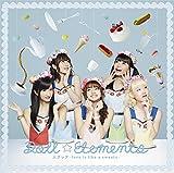 エクレア~love is like a sweets~(初回生産限定盤B)(DVD付)