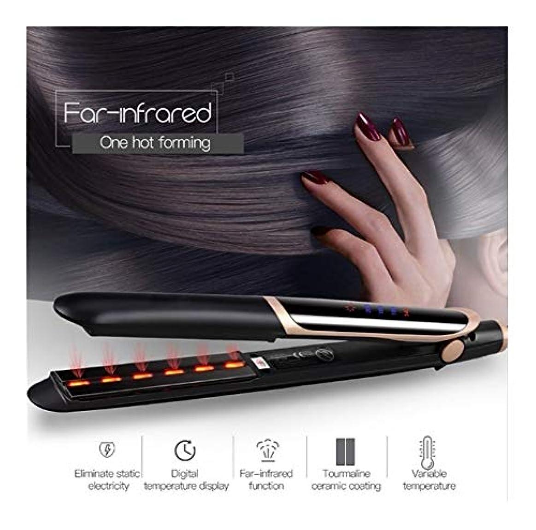 酸化するマークダウン定刻CQQ プロのヘアストレイテナーカーラー髪のフラットアイアンマイナスイオン赤外線髪Straightingカーリングアイアン段ボールLEDディスプレイ