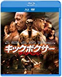 キックボクサー ザ・リベンジ ブルーレイ&DVDセット [Blu-ray]