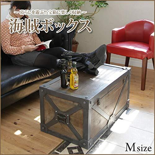 テーブルタイプの木製トランクボックスMサイズ 幅76×高さ35cm 海賊ボックス アンティーク調 完成品