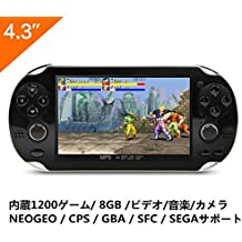 CZT 4.3インチ8GBハンドヘルドゲームコンソールビルド(1200ゲーム)ビデオゲームコンソールサポートARCADE/CPS/NEOGEO/FC/SFC/SNES/GB/GBC/GBA/SMC/SMD/SEGAゲームmp3 プレーヤー mp4 プレーヤー MP5プレーヤーサポートEbookカメラレコーディング (Black)