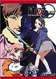 MEZZO ACTION.5[DVD]