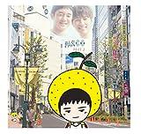 ゆず YUZU ARENA TOUR 2018 BIG YELL ツアー会場限定CD 「公園通り」