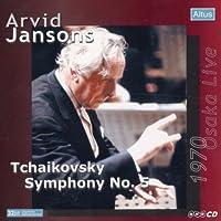 チャイコフスキー: 交響曲第5番ホ短調作品64  ほか