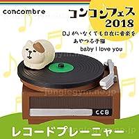 DECOLE concombre デコレ コンコンブル レコードプレーニャー [ 夏 かわいい 置物 可愛い 雑貨 レインボー コンコンフェス ]