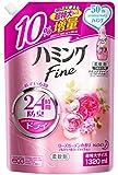 【大容量】ハミングファイン 柔軟剤 ローズガーデンの香り 超特大サイズ1320ml