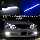 200系クラウン専用 T10ポジションLEDライトチューブ 2本セット青発光 ヘッドライトディライトLED