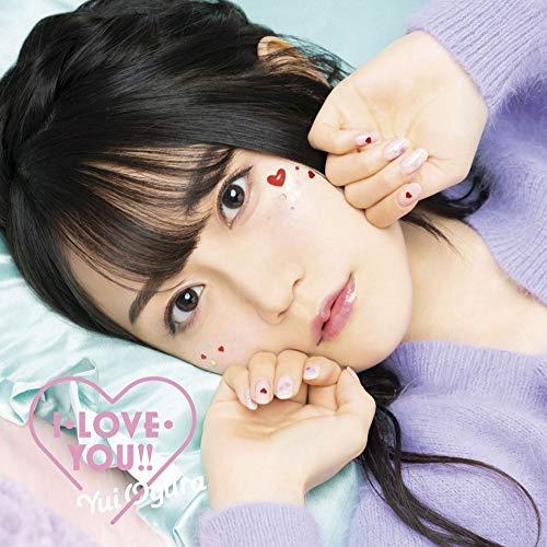 【Amazon.co.jp限定】I・LOVE・YOU‼【通常盤】(オリジナル・ブロマイド付き)