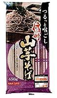 信州山芋そば 450g /戸隠そば本舗(3袋)