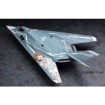 ハセガワ 1/72 F-117Aナイトホーク「アイドルマスター萩原雪歩」